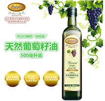 葡萄籽瓶装油