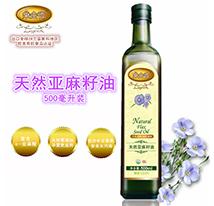 亚麻籽瓶装油