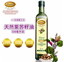 紫苏籽瓶装油