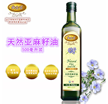 Natural Flaxseed Oil